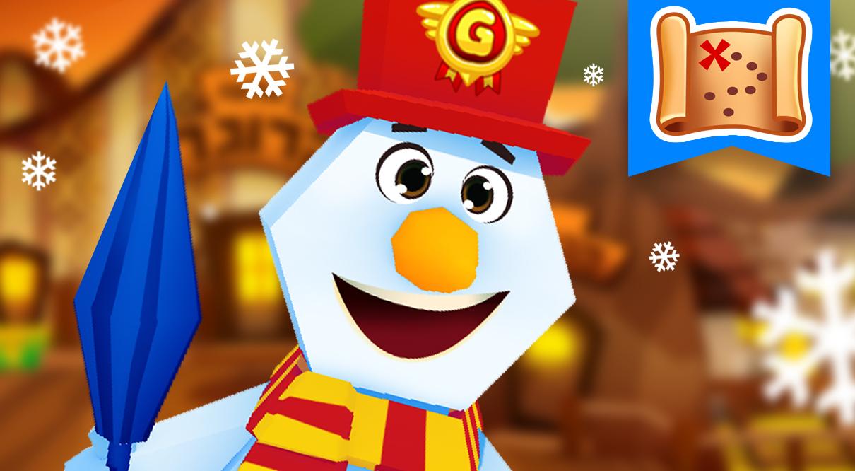 מה עושה איש שלג בקרוגר?